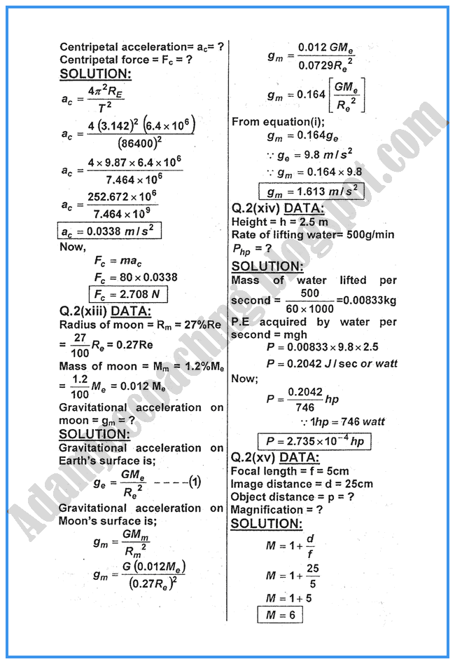 Physics-Numericals-Solve-2014-past-year-paper-class-xi