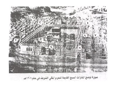 Very old Picture of Makkah H1201