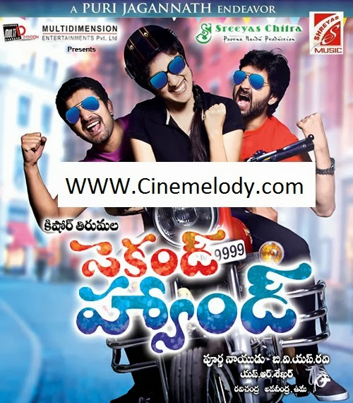 Second Hand Telugu Mp3 Songs Free  Download -2013