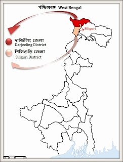 Siliguri District