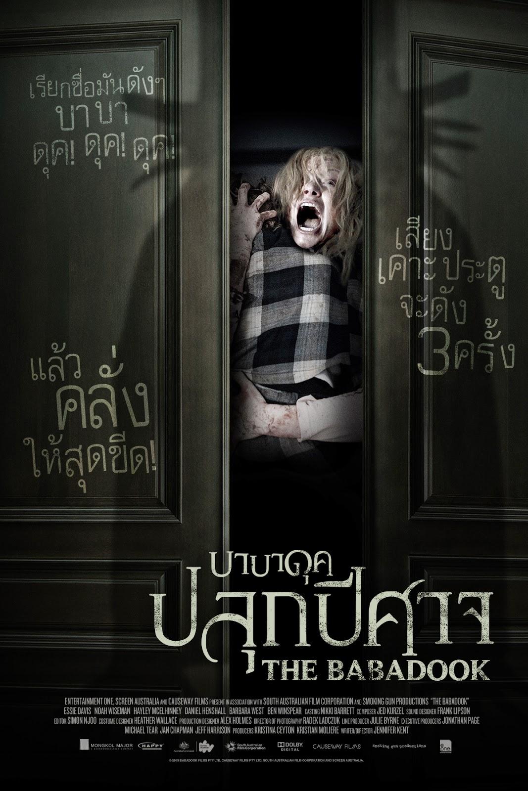 THE BABADOOK บาบาดุค ปลุกปีศาจ HD มาสเตอร์ พากย์ไทย