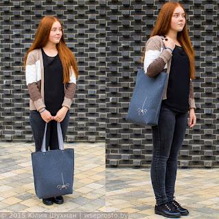 сумочка из шинельного сукна