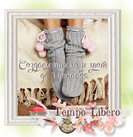 http://timelibero.blogspot.ru/2015/11/blog-post.html