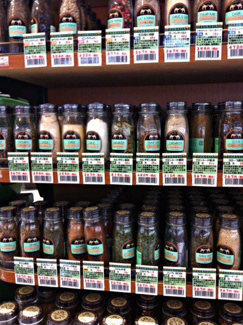 spices, herbs, Japan, supermarket