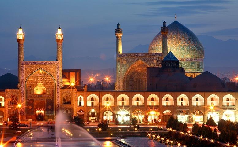 home - Iran Travel Guide