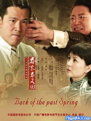 Mùa Xuân Cuối Cùng - Back Of The Past Spring