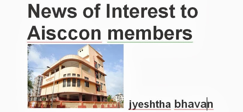 News of Interest to AISCCON Members