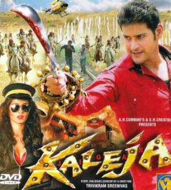 Watch Jigar Kaleja (2011) Hindi Movie Online