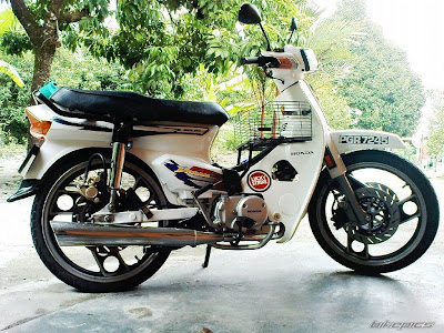 Honda Dream Boon Siew