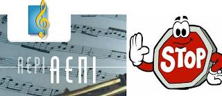 STOP στο music-dreams.gr από την ΑΕΠΙ