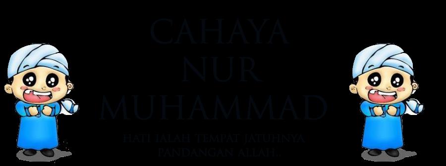 Hati Ikhwan