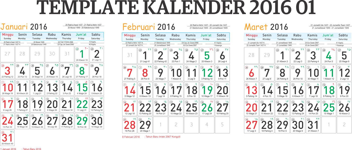 Kalender 2016 01 Editable Vector Corel CDR Ai PSD plus Tanggalan ...