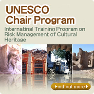 UNESCO Chair Program
