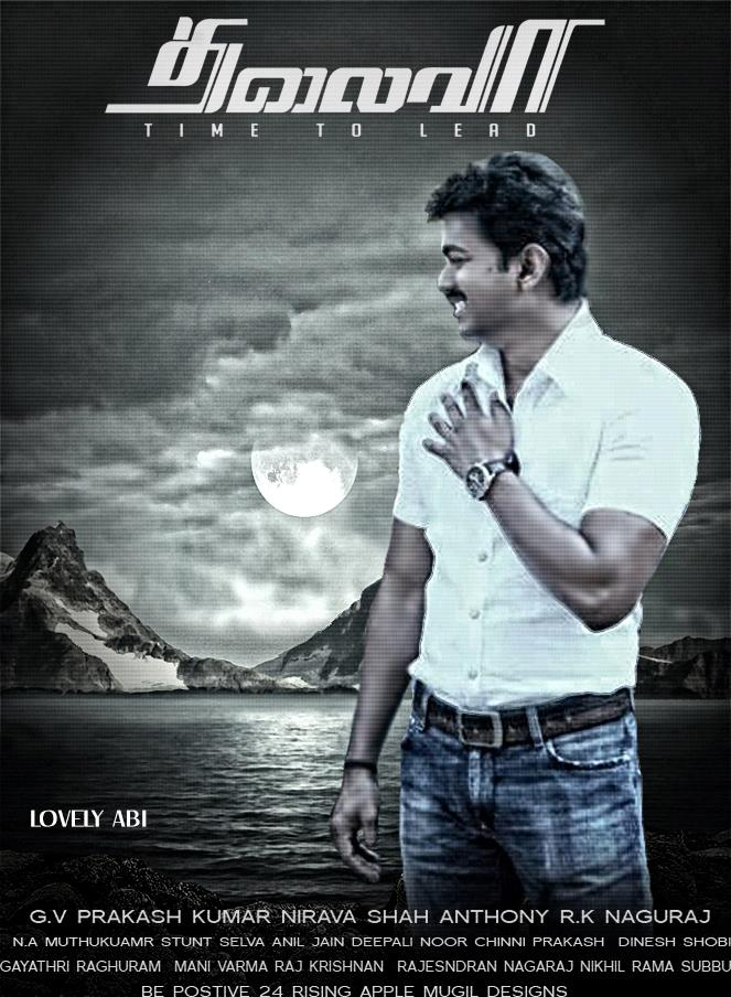 Vanakkam Thalaiva - - Download Tamil Songs