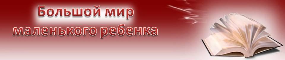 stranipsih