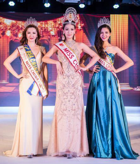 Miss China Landscape 2015