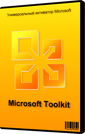 MICROSOFT+TOOLKIT+2.4+BETA+4+FREE+FULL+VERSION+FREE+DOWNLOAD+(BEST+GENUINE+ACTIVATOR+FOR+WINDOWS+XP VISTA SEVEN 8 OFFICE+2003 2007 2010 2013 Baixar Microsoft Toolkit v2.4.1 Ativador Office 2013