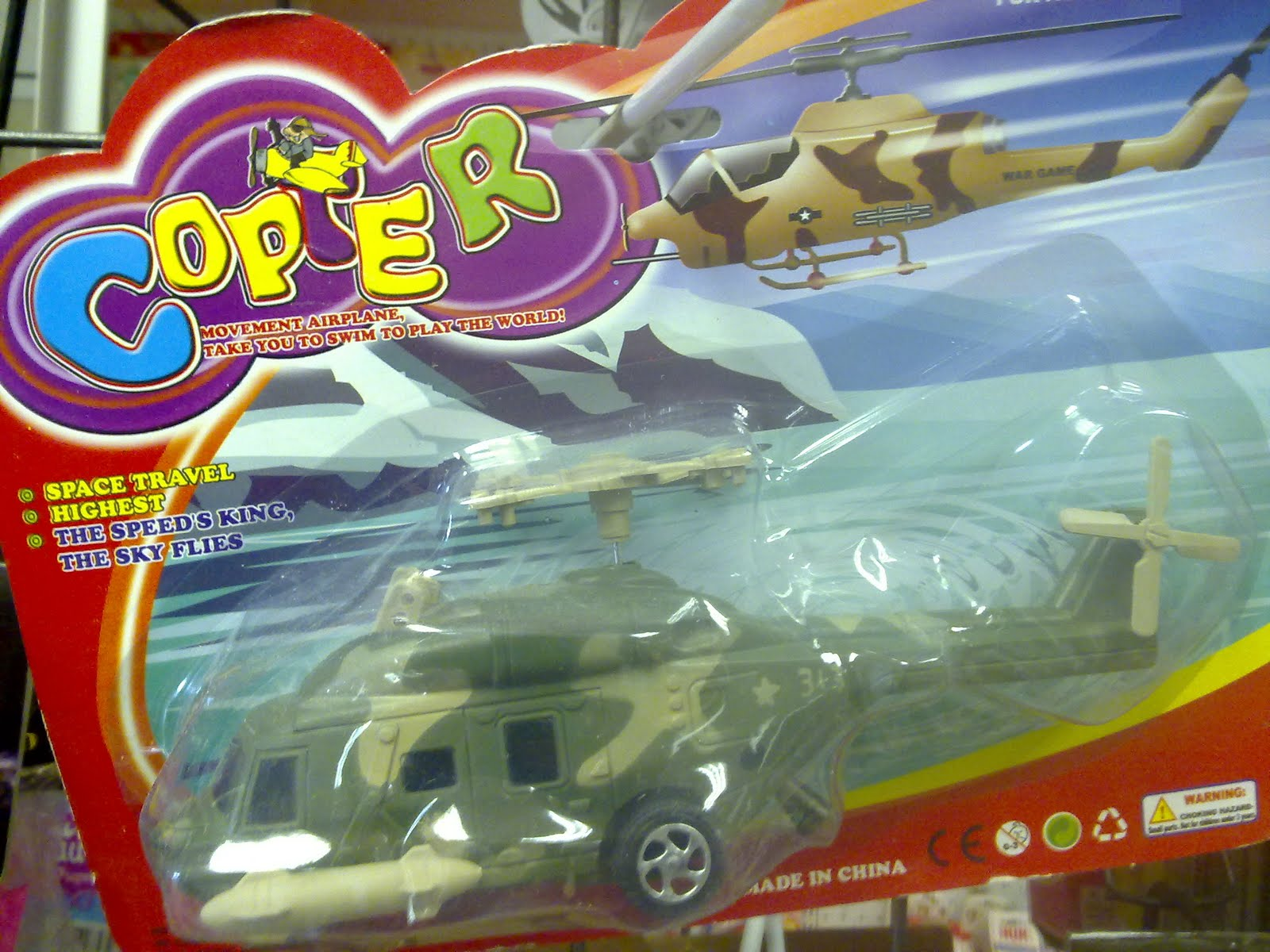 Cheap Shots Part 2 >> Chinese toy packaging is funny stuff... ~ Nybbles and Bytes