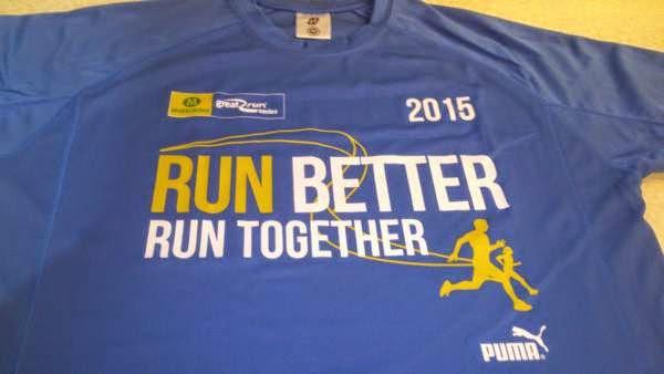 Great Run Series 2015 T Shirt