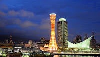 Best Honeymoon Destinations In Asia - Kobe, Japan