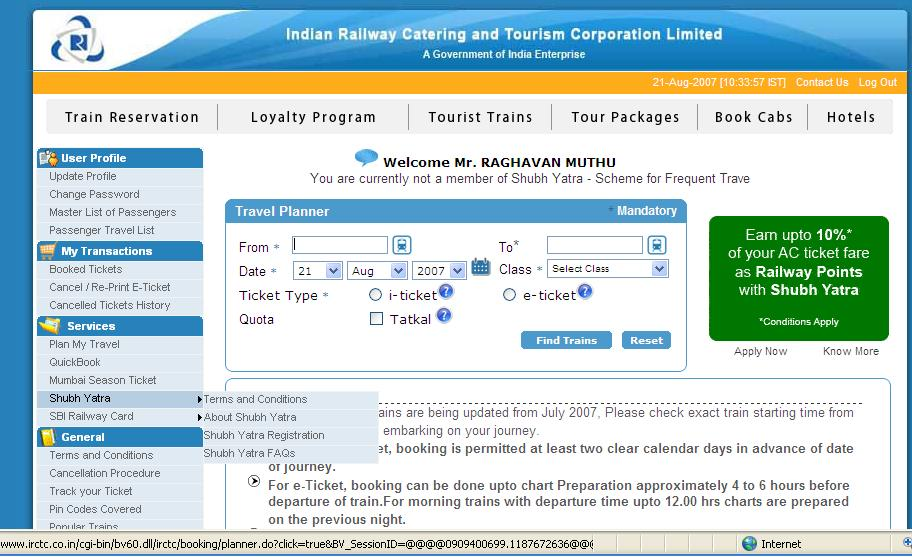 IRCTC.CO.IN IRCTC Online Passenger Reservation for E-ticket and i ...