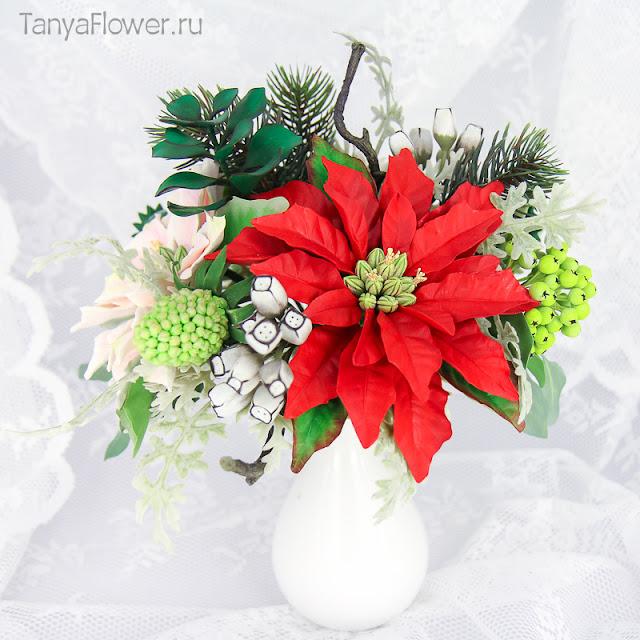 букет цветов из полимерной глины холодный фарфор