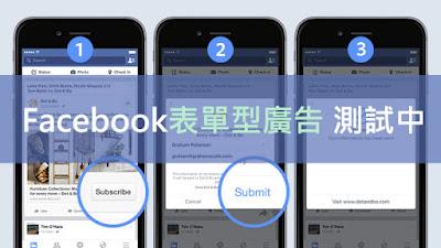 Facebook開始測試「名單型廣告」