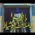Ba Adab Ba Mulahiza Hoshiar Full PTV Classic Serial