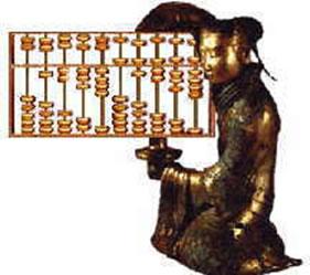 Resultado de imagem para ábaco chines antigo