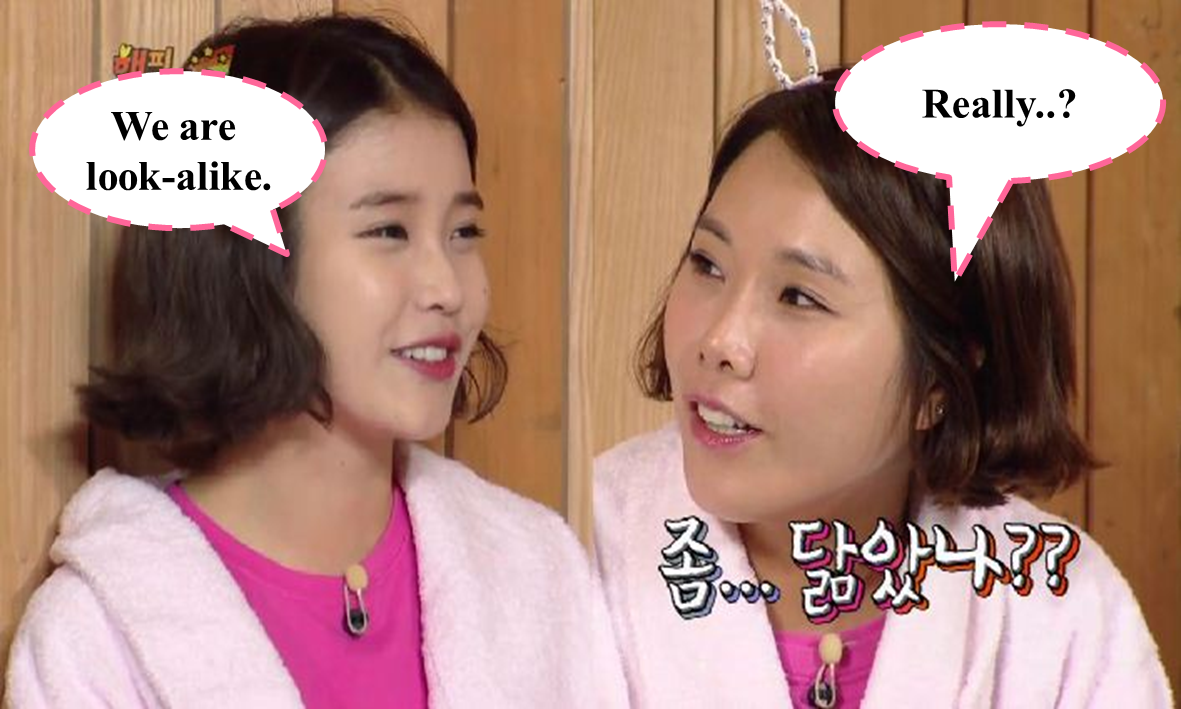 kstar comics: [Happy Together] IU look after Shin Bong-sun?