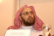 موقع الدكتور منقذ بن محمود السقار