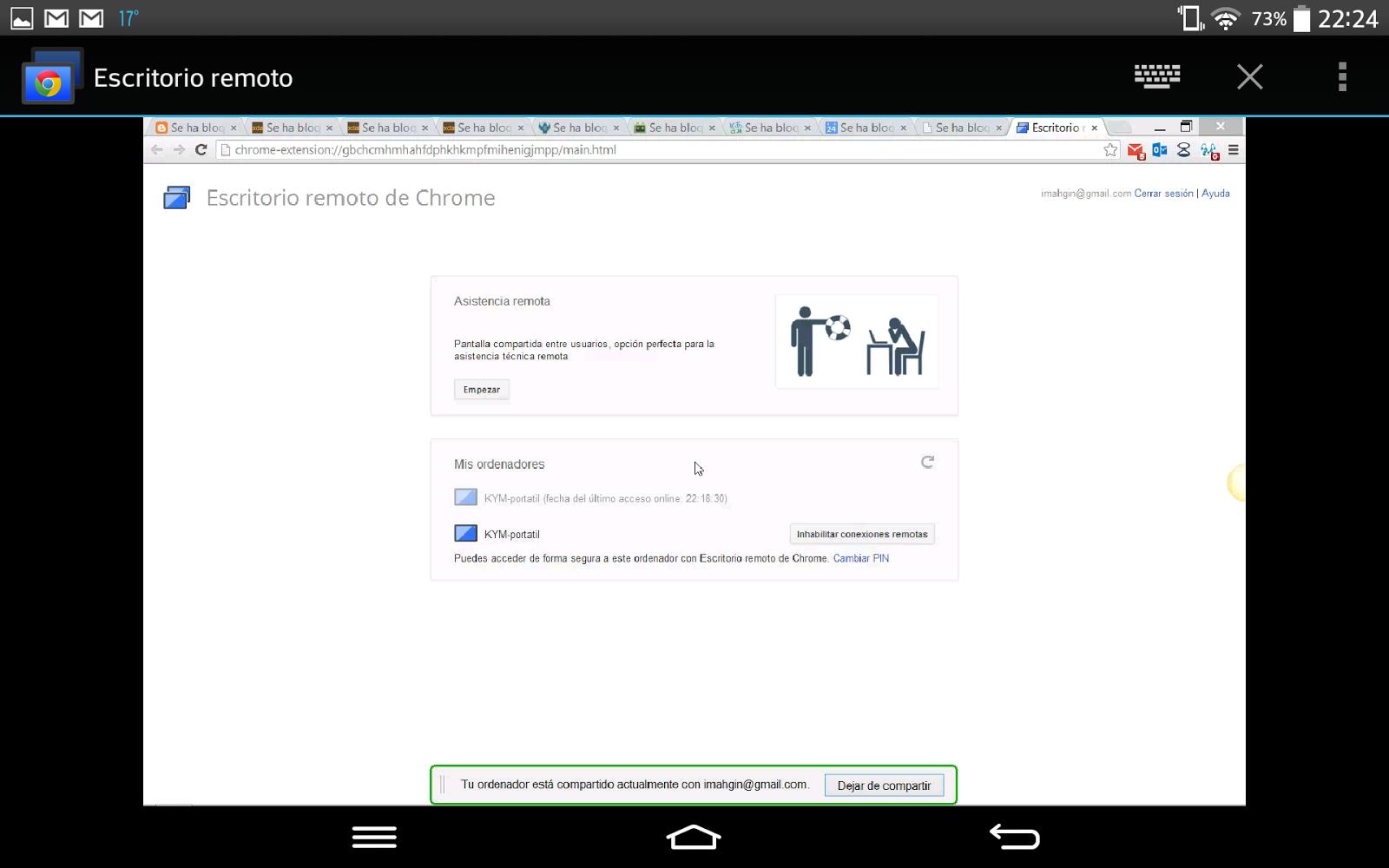Imahginable escritorio remoto google controla tu ordenador desde chrome o desde android - Escritorio remoto ...
