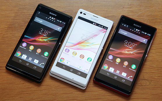Sony Xperia L officially started a new firmware update (15.0.A.2.17)