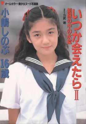 sumiko kiyooka photo