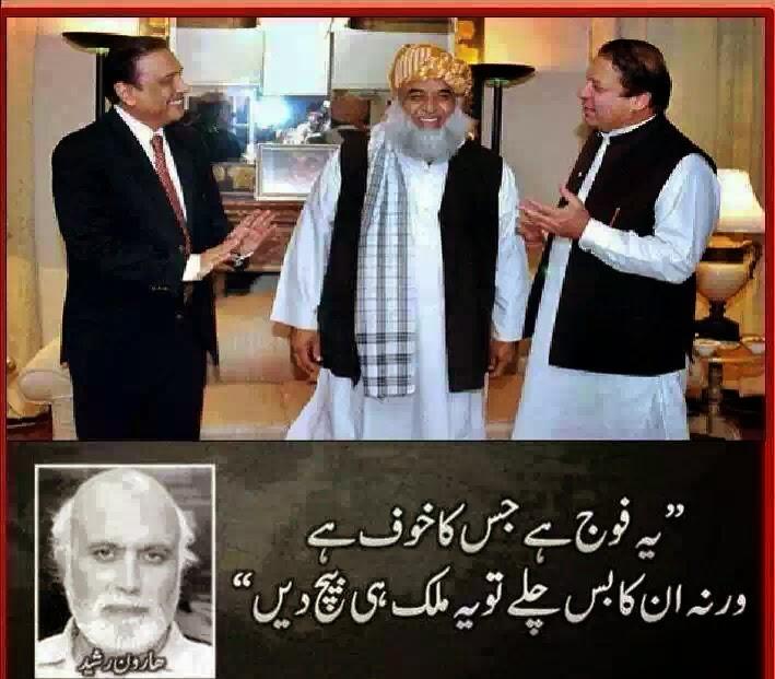 funny pakistani politicians nawaz - photo #25