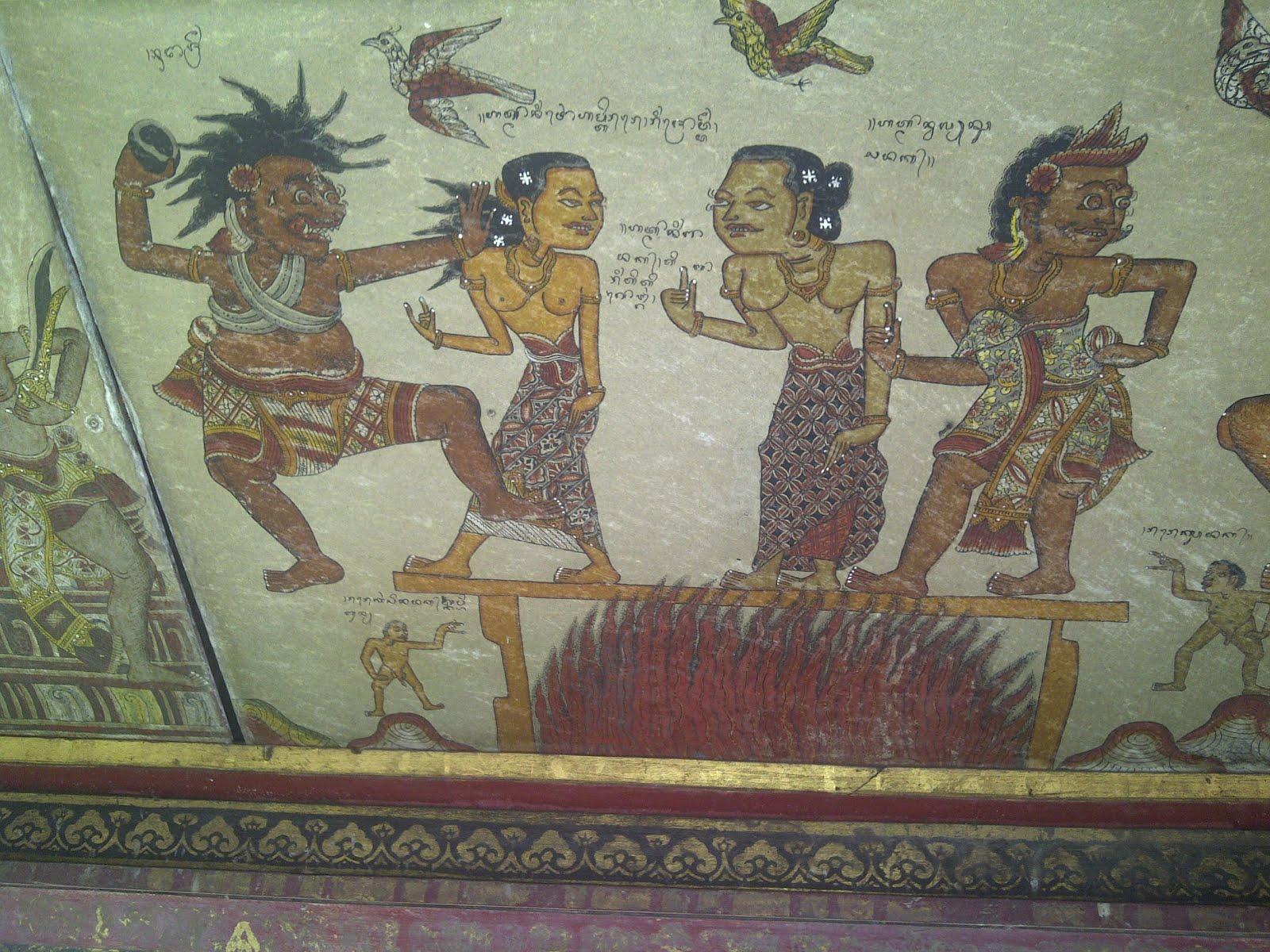 Tribunal de Justicia de Kerta Gosa, Bali, vuelta al mundo, round the world, La vuelta al mundo de Asun y Ricardo