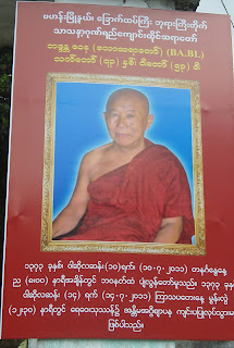 saffron monks, u zawana (1939-2011) – Ashin Pyinnya Nanda