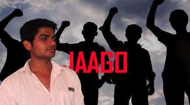 jaago telugu short film poster
