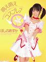Moe Moe Cosplay 7 Asuka Hoshino