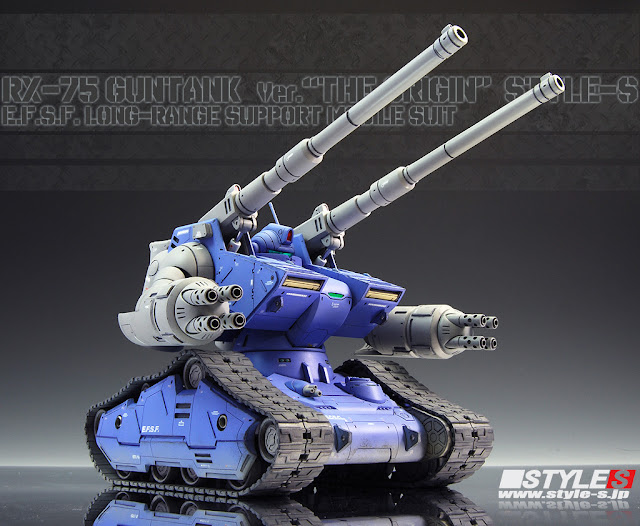 RX-75 Guntank The Origin Style
