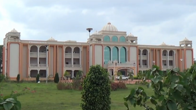 about acharya nagarjuna university centre for distance education main campus picture