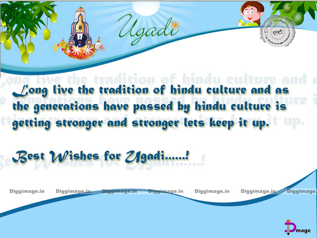 quotes for 2011. ugadi wishes quotes ugadi 2011