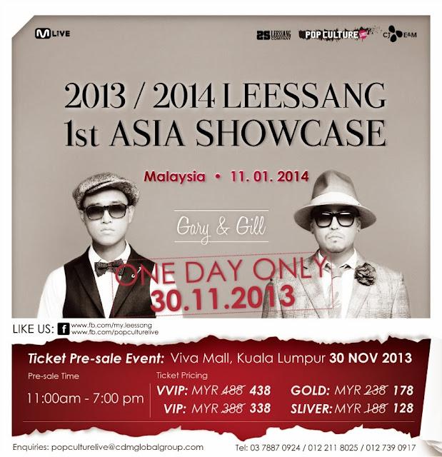 leessang tiket malaysia showcase gil gary