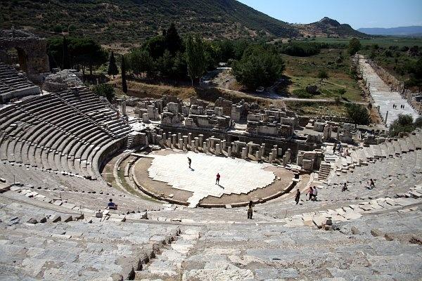 Tatil yerleri, fırsatları, en güzel tatil cennetleri: Efes ...