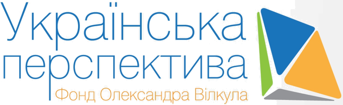 Фонд Вилкула «Украинская перспектива»