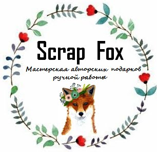 Scrap Fox