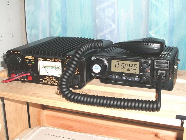 Icom ID-800D