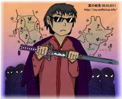 [Image: I'm mei-no-kumichou]