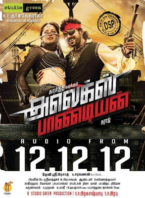 Alex Pandian (2012) MP3 Songs