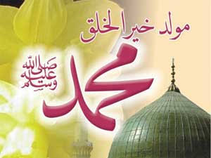 Mengenang Fenomena Malam Kelahiran Nabi Muhammad SAW